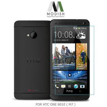 【MODISH】HTC ONE 801E ( M7 ) 0.33mm 防爆鋼化玻璃貼 9H強力耐刮 疏水疏油