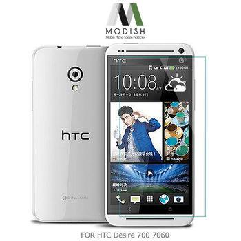 【MODISH】HTC Desire 700 7060 0.33mm 防爆鋼化玻璃貼 9H強力耐刮 疏水疏油
