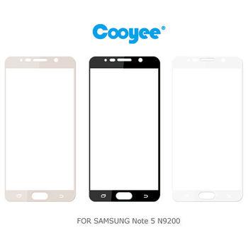 【Cooyee】SAMSUNG Galaxy Note 5 N9200 / N9208 滿版防爆鋼化玻璃貼