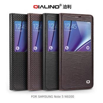 【QIALINO】SAMSUNG Galaxy Note 5 N9200 / N9208 開窗皮套(格子紋)