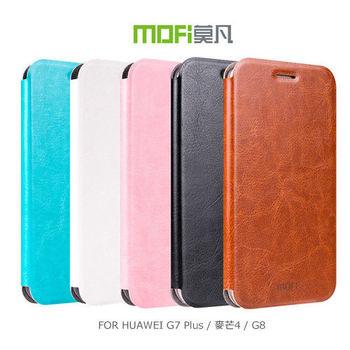 【MOFI】HUAWEI G7 Plus / 麥芒4 / G8 睿系列側翻皮套