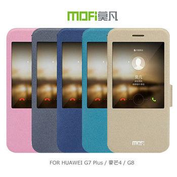 【MOFI】HUAWEI G7 Plus / 麥芒4 / G8 慧系列側翻皮套