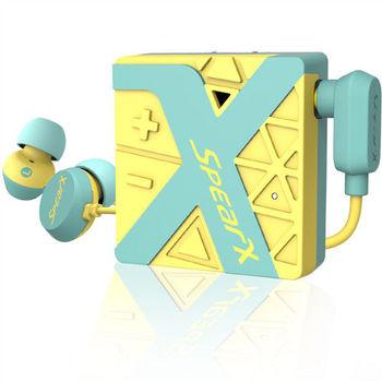 SpearX W1運動防水藍牙耳機(朝氣黃)-YE
