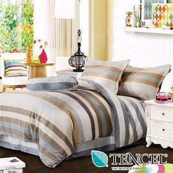 【夢工場】簡潔和風天絲五件式中式寢具組-加大