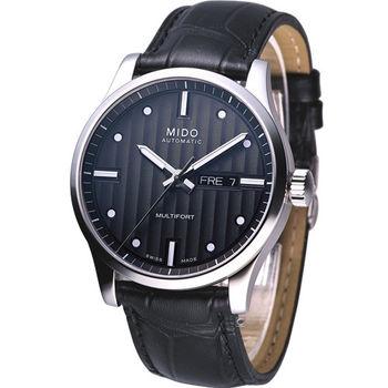 美度 MIDO Multifort 系列80小時機械腕錶 M0054301603181