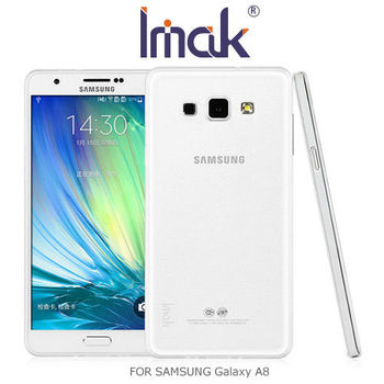 【IMAK】SAMSUNG Galaxy A8 輕薄隱形套