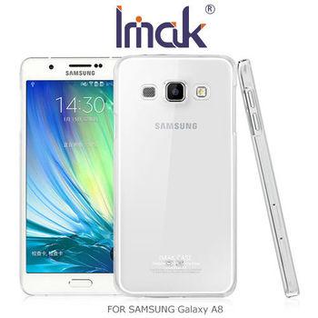 【IMAK】SAMSUNG Galaxy A8 羽翼II水晶保護殼