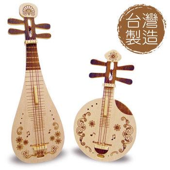 創意手工藝 - DIY傳統樂器組 月琴 / 琵琶 ( 二入 )