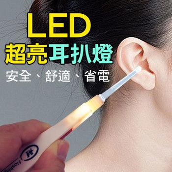LED超亮耳扒燈 掏耳棒(2組裝)