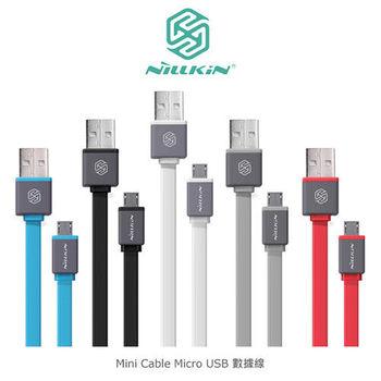 【NILLKIN】Mini Cable Micro USB 數據線