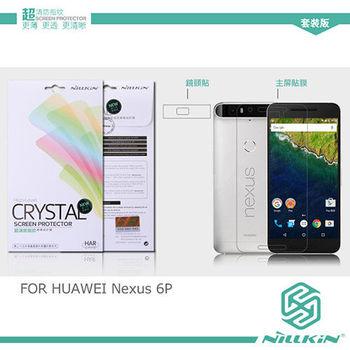 【NILLKIN】HUAWEI Nexus 6P 超清防指紋保護貼 - 套裝版