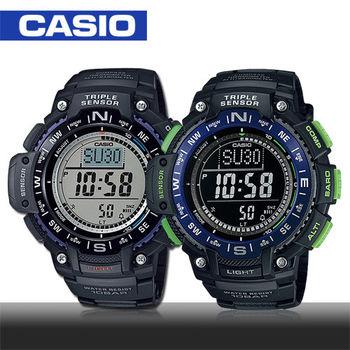 【CASIO 卡西歐】登山錶_羅盤_溫度_高度_氣壓_運動男錶(SGW-1000)