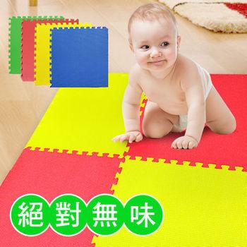 衛生環保地墊/巧拼/爬行墊(加大款60X60-4片入)