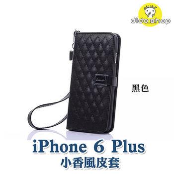 【dido shop】APPLE iPhone 6 Plus / iPhone 6S PLUS 掀蓋式小香風手機皮套 手機殼 矽膠殼 XN001