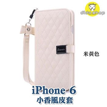 【dido shop】APPLE iPhone 6 / iPhone 6S 掀蓋式小香風手機皮套 手機殼 矽膠殼 XN002