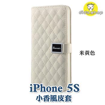 【dido shop】APPLE iPhone 5 / 5S 掀蓋式小香風手機皮套 手機殼 矽膠殼 XN003