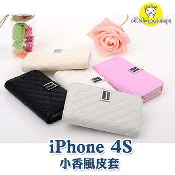 【dido shop】APPLE iPhone 4/4S 掀蓋式小香風手機皮套 手機殼 矽膠殼 XN005