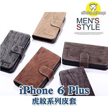 【dido shop】APPLE iPhone 6 Plus / iPhone 6S Plus 掀蓋式虎紋系列手機皮套 手機殼 矽膠殼 XN050