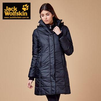 【飛狼 Jack Wolfskin】女款舖棉保暖長夾克 /黑色