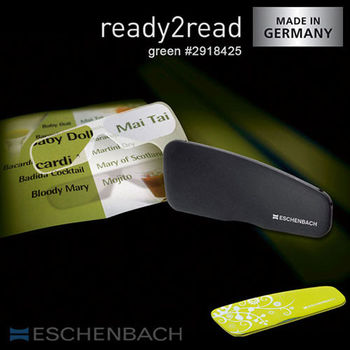 【德國 Eschenbach 宜視寶】ready2read 250度 德國製隨身型老花眼鏡 芥末綠