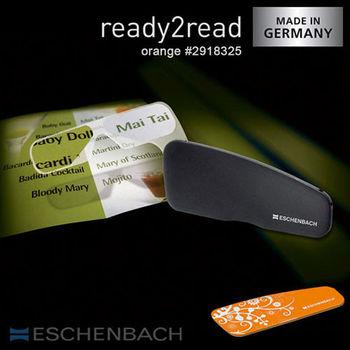 【德國 Eschenbach 宜視寶】ready2read 250度 德國製隨身型老花眼鏡 活力橘