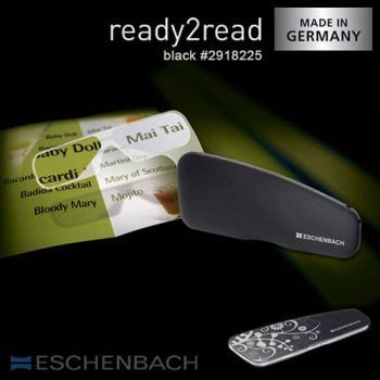 【德國 Eschenbach 宜視寶】ready2read 250度 德國製隨身型老花眼鏡 典雅黑