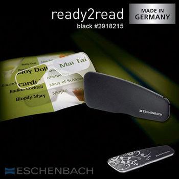【德國 Eschenbach 宜視寶】ready2read 德國製隨身型老花眼鏡 典雅黑