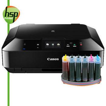 【HSP連續供墨系統】CANON MG7170【單向閥+黑色防水】六色 經典黑 無線多功能相片複合機