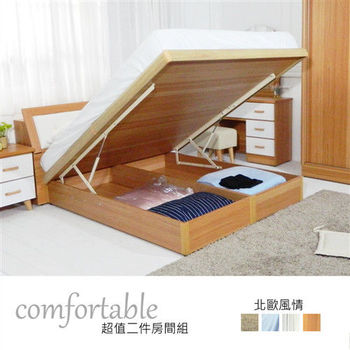 【時尚屋】[WG5]艾達北歐床箱型2件房間組-床箱+掀床1WG5-2+501A