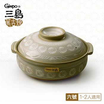 【萬古燒】銀峯GINPO花三島砂鍋六號(1人適用) ‧日本製