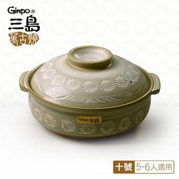 【萬古燒】銀峯GINPO花三島砂鍋十號(5~6人適用) ‧日本製