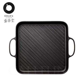 【盛榮堂】南部鐵器-雙耳斜紋炙燒鑄鐵烤盤27cm‧日本製