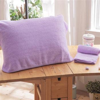 HO KANG 3M專利 抗菌防蹣枕巾-紫色 2入
