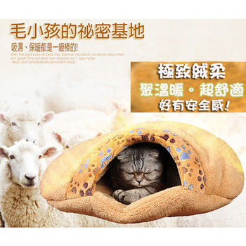 【買達人】頂級加厚超柔軟寵物造型貝殼睡窩-大