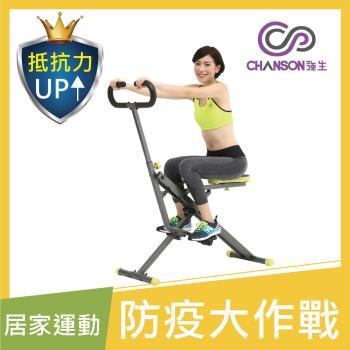 【強生CHANSON】強生微笑深蹲機-CS-610
