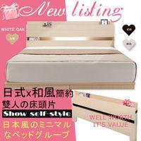 ~HOME MALL ^#45 日式美學崁燈~雙人床頭片 ^#40 白橡 ^#41