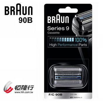 德國百靈BRAUN-複合式刀頭刀網匣(黑)90B