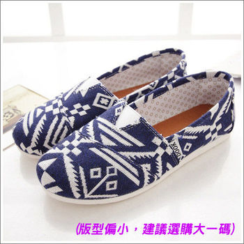 《DOOK》幾何圖騰 懶人鞋-藍色