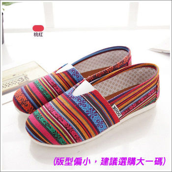《DOOK》民族風圖騰 懶人鞋-桃紅