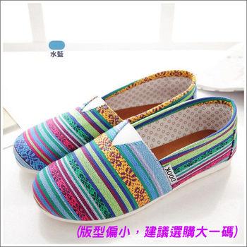 《DOOK》民族風圖騰 懶人鞋-淺藍