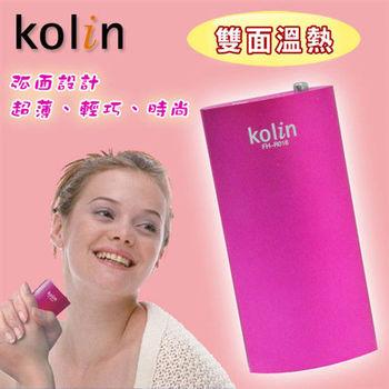 【歌林Kolin】USB充電(附變壓器)雙面溫熱暖暖寶 FH-R018