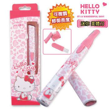 Hello Kitty迷你美體刀(修眉刀)KT-13898