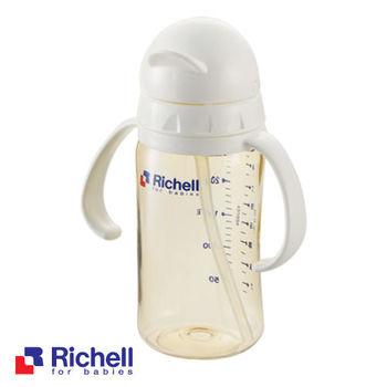 RICHELL日本利其爾  PPSU吸管型哺乳瓶-260ml