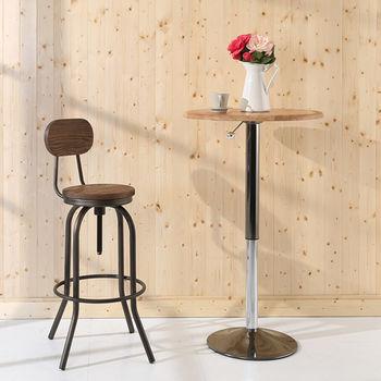 BuyJM 復古LOFT工業風旋轉式昇降吧檯椅/洽談椅