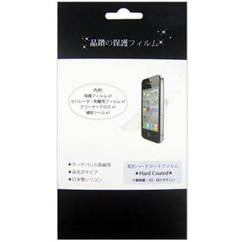 HTC Butterfly3 B830X 第三代蝴蝶機 手機專用保護貼