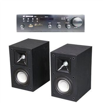 Klipsch B-10 書架喇叭 送 AV MUSICAL E68 立體藍芽 擴大機
