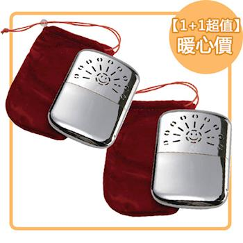 《超值2入組》【LAMP】薰香白金懷爐 LP-740