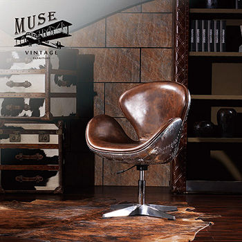 MUSE Sofitel索菲斯復古工業風牛皮鋁質飛行椅