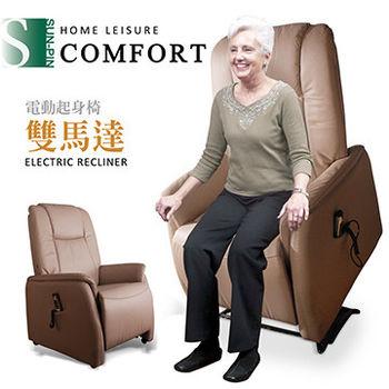 Sun Pin Windsor溫莎伯爵半牛皮電動躺椅(雙馬達)-灰色
