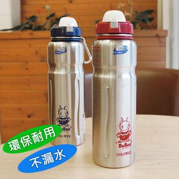 金星不銹鋼休閒壺1.0L 隨身瓶 環保瓶 水壺